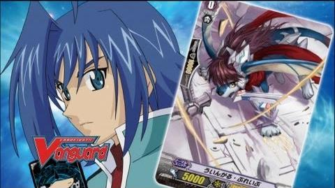 Episode 56 Official Cardfight!! Vanguard 1st Season