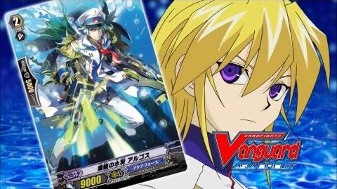 Episode 83 Cardfight!! Vanguard Official Animation
