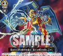 Card Gallery:Chronojet Dragon G