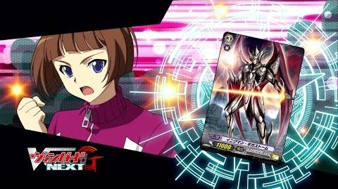 Sub TURN 12 Cardfight!! Vanguard G NEXT Official Animation - The Last Chance