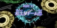 Episode 71: Enter Team Ninja