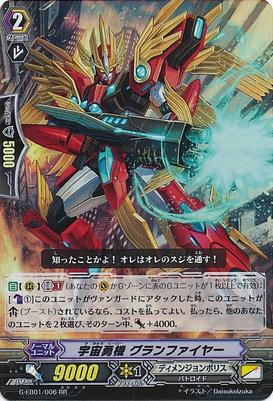 G-EB01-006