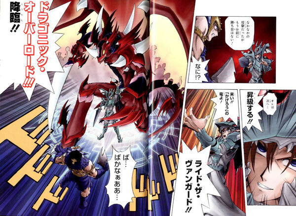 CV-Manga Vol. 1 (Page 2 Colour)
