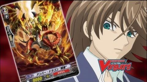 Episode 44 Cardfight!! Vanguard Official Animation