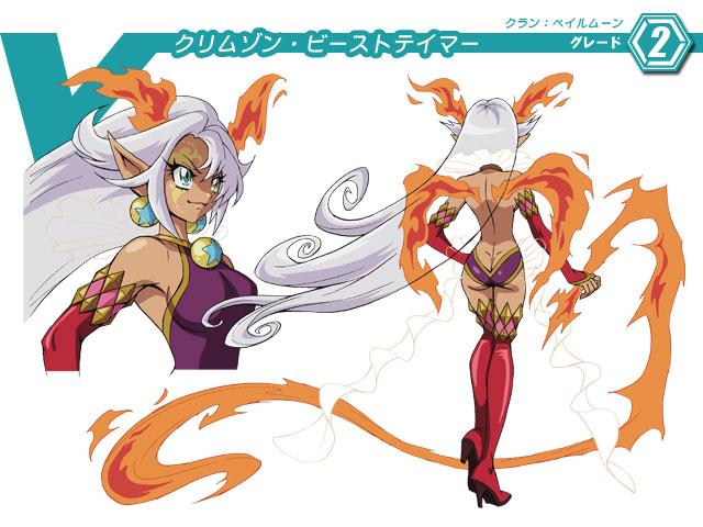 Crimson Beast Tamer (Character Unit)