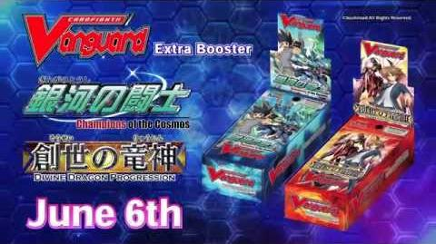 CARDFIGHT!! VANGUARD TVC EB08 & EB09-0