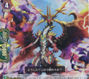 Sky Guardian Supreme Dragon, Bluwerke Dragon