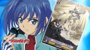 Aichi with Soul Saver Dragon