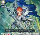 Knight of Persistence, Fulgenius