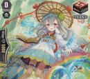 Aqua Witch, NeNe
