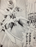 Blaster Blade (Manga2)