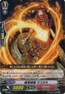Demonic Dragon Guru, Makoraga