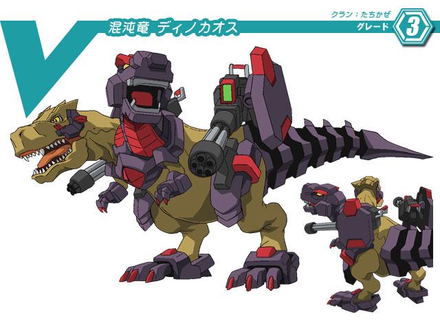 Chaos Dragon, Dinochaos