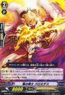 Flame Swordsman, Baromedes