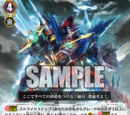 Card Gallery:Dimensional Robo Commander-Admiral, Final Daimax