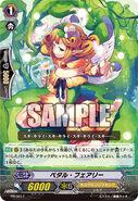 PR-0017 (Sample)