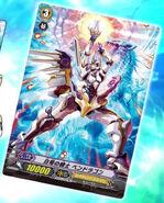 White Dragon Knight, Pendragon (Anime-LJ)