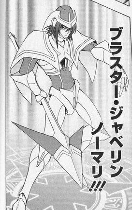 Blaster Javelin Normally (Manga)