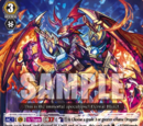 """Card Gallery:Dragonic Overlord """"The Legend"""""""