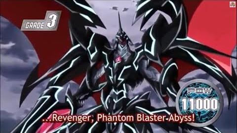 "(Legion Mate) Cardfight!! Vanguard Revenger, Phantom Blaster ""Abyss"" - HD-0"