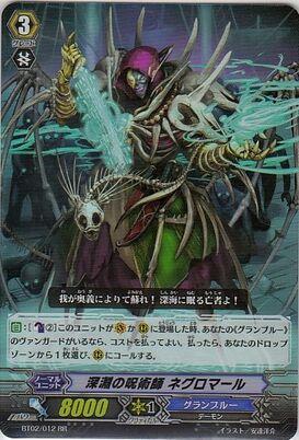 Shaman Of The Abyss Negramaro