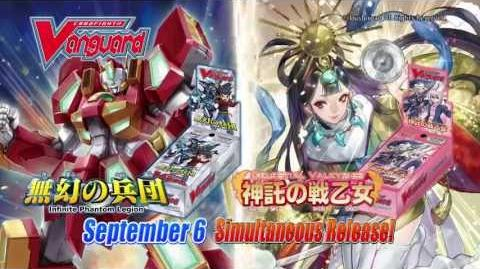 CARDFIGHT!! VANGUARD TVC EB04 & EB05-0