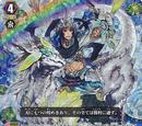 Divine Knight of Rainbow Brocade, Clotenus