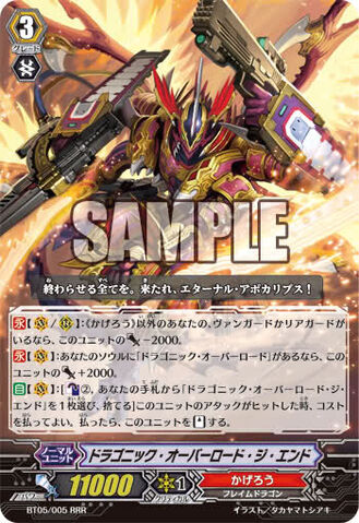 [Promo/G-Booster Pack] Grade 3 Revival Campaign 329?cb=20121019204227