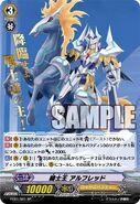 FC01-S01-SP (Sample)