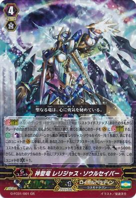 G-FC01-001