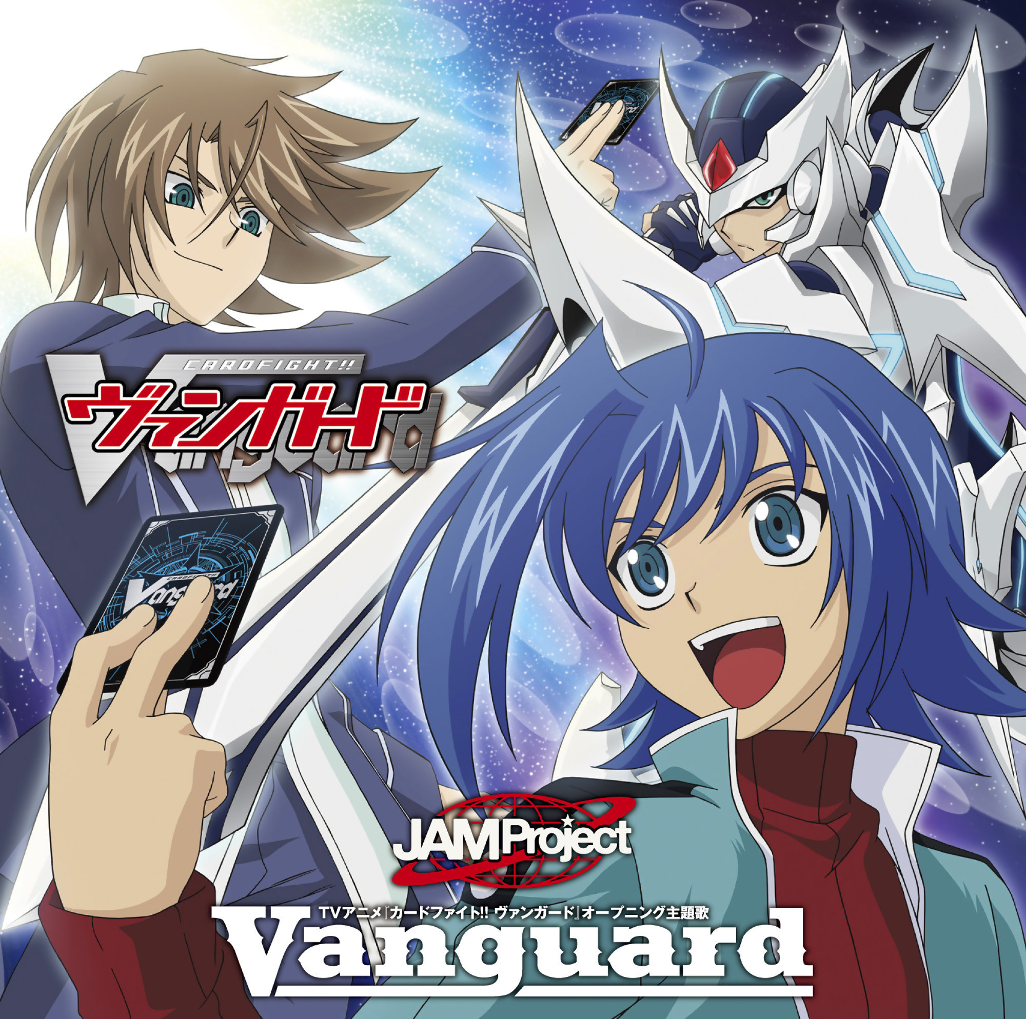 Cardfight Vanguard Wiki