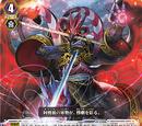 Ambush Demon Stealth Dragon, Hyakki Zora Asogi