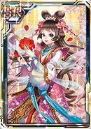 Goddess of Flower Divination, Sakuya (Cray Wars)