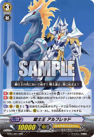 [Promo/G-Booster Pack] Grade 3 Revival Campaign 329?cb=20121009012035