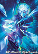 Blue Dust (Full Art)