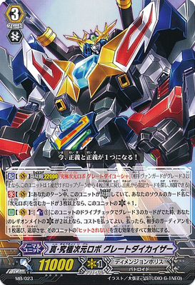 [Promo/G-Booster Pack] Grade 3 Revival Campaign 273?cb=20141010082031