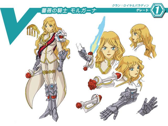 Knight of Rose, Morgana