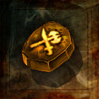 Attack Rune