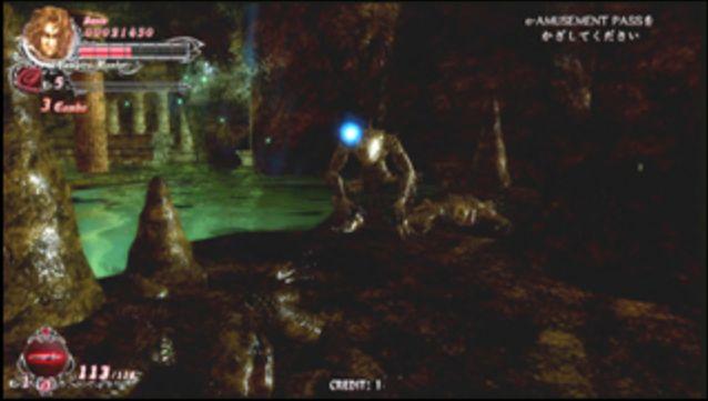 File:Arcade Stage 3 - Underground Waterway.JPG
