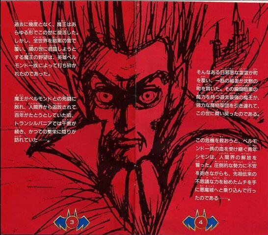 File:C4 Dracula.JPG