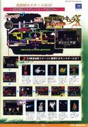 Konamimagazinevolume07-page49