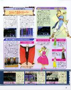 PC Engine Fan July1993 P037