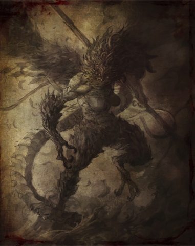 File:Harpy Book of Dracul.png