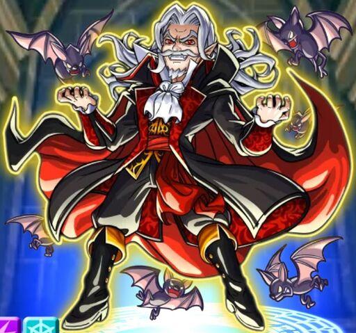 File:Kingdom Dragonion Dracula Artwork.jpg