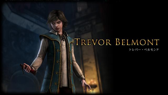 File:LOS2J-Trevor Belmont.png