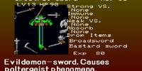 Ruler Sword