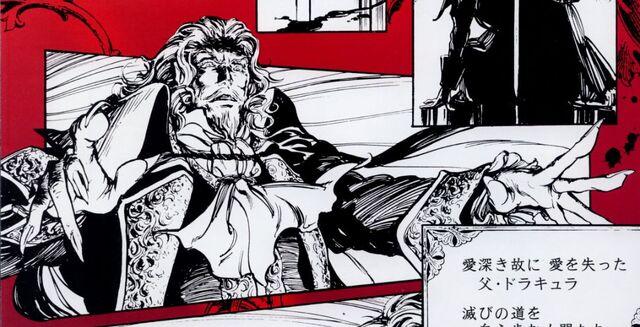 File:Konami Magazine Dracula.JPG