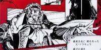 Konami Magazine Nocturne in the Moonlight Comic