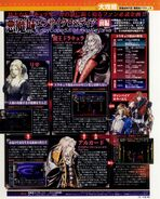 Encyclopedia of Castlevania
