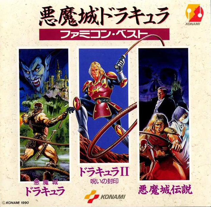 File:FamiconBest.jpg